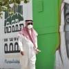 عدد جرعات لقاح كورونا في السعودية
