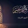 عطلة المولد النبوي 2021 الكويت