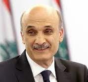 من هو سمير جعجع
