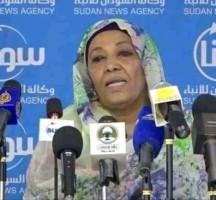 معرفة نتيجة الشهادة السودانية بإدخال رقم الجلوس 2021