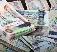 سعر الدرهم الاماراتي الاحد 17 اكتوبر 2021
