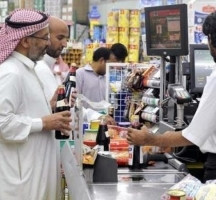 ارتفاع معدل التضخم في السعودية