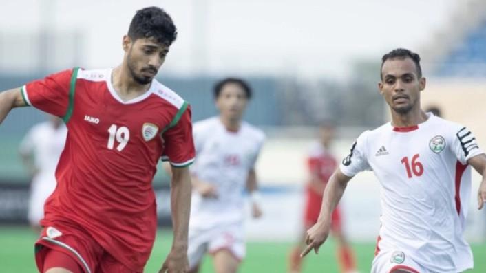 مباراة اليمن اليوم مباشر